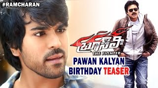 Bruce Lee The Fighter Latest Teaser | Happy Birthday Pawan Kalyan | Ram Charan | Rakul Preet