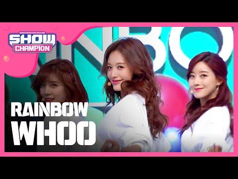(Showchampion EP.174) Rainbow - Whoo