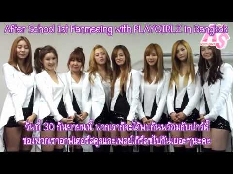 [ASTHSub] After School 1st Fanmeeting with PLAYGIRLZ in Bangkok