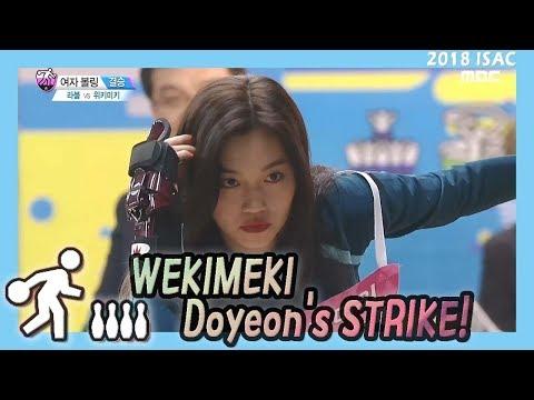 [Idol Star Athletics Championship] 아이돌스타 선수권대회 4부 -Weki Meki, Strike   20180216