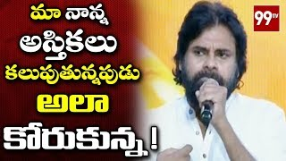 Pawan Kalyan emotional speech in Bharatha Matha Maha Harat..