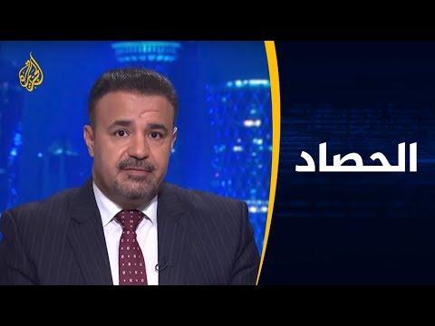 🇾🇪 🇸🇦 الحصاد - السعودية والحوثيون.. ما خيارات الرياض لمواجهة تهديدهم بضربة مؤلمة؟