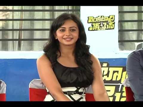 Venkatadri-Express-Movie-Press-Meet