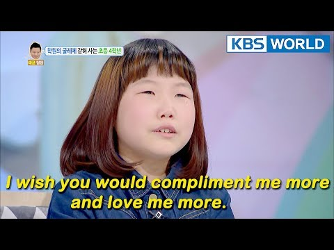 Does everyone live like this? Help Me!!! [Hello Counselor Sub : ENG,TAI / 2018.03.05]