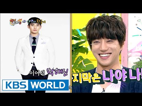 Hwang Chiyeul the new Duty Free Shop model after Lee Minho&Kim Soohyun! [Happy Together/2017.06.29]