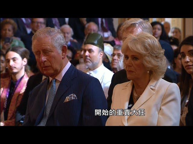 英女王表態 盼查爾斯王子任大英國協元首
