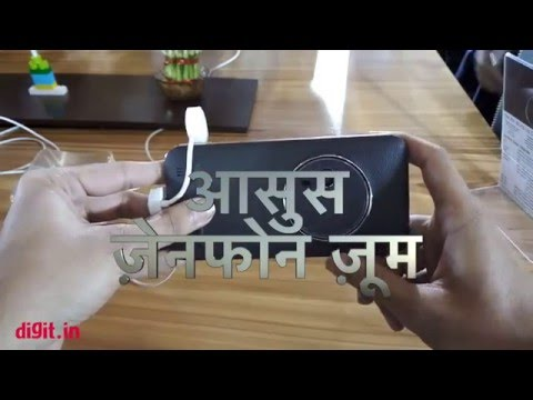 Asus Zenfone Zoom - First Impressions Hindi