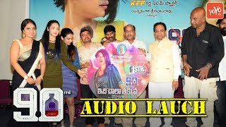 90 ML Telugu Movie Audio Launch Event | Oviya | Simbu | STR | YOYO TV Channel