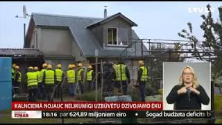 Kalnciemā nojauc nelikumīgi uzbūvētu dzīvojamo ēku