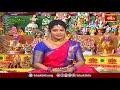 అమ్మవారి ఆరాధనలో శులభతరమైన కుమారి పూజ విశిష్టత | 23-10-2020 | Sri Mahalakshmi Pooja | Bhakthi TV  - 04:05 min - News - Video
