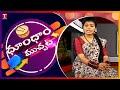 Dhoom Dhaam Muchata Full Episode | ధూంధాం ముచ్చట | 24 -08-2021 | T News