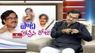 Suddala Ashok Teja Exclusive Interview..