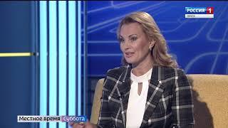 «Наше здоровье»,эфир от  9 ноября 2019 года