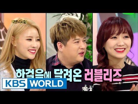 Hello Counselor - Shindong, Mijoo, Sujeong [ENG/THA/2017.03.13]