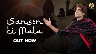 Sanson Ki Mala – Shahzad Ali Video HD