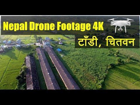 Nepal Drone Video | Tandi Chitwan | DJI Phantom 4 | 4K