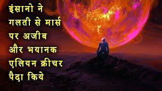Red Planet Movie Explained in Hindi | Space Travel 2000 Full Movie Ending Explain हिंदी मे