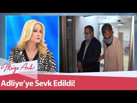 Bahtiyar Akçay olayındaki şüpheliler adliye'ye sevk edilecek - Müge Anlı ile Tatlı Sert 18 Haziran