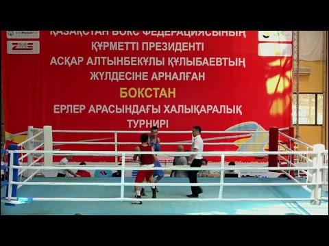 Международный турнир по боксу на призы Почетного Президента КФБ Кулибаева А.А , Атырау-2018.