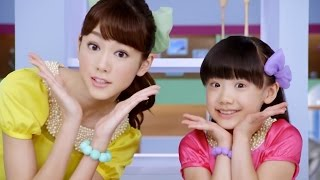 Weird, Funny & Cool Japanese Commercials #6