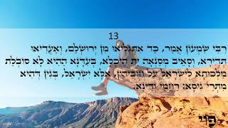 Happy day Light warriors!!! ZOHAR daily reading Vaychi 13-16 Love & Light