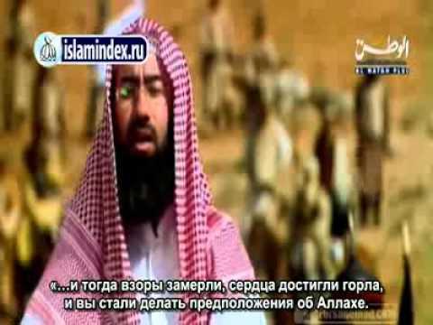"""19-серия """"Вместе с любимым Пророком"""""""