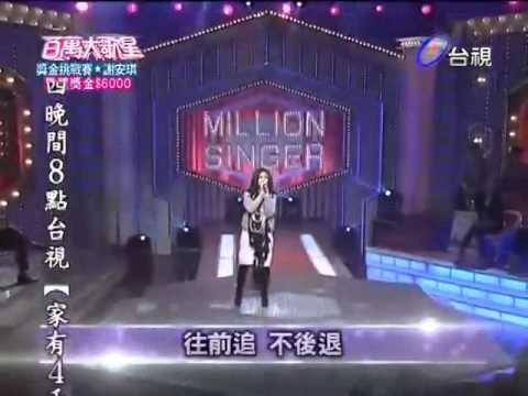 Kay Tse 謝安琪 《超快感》Live (原唱:孫燕姿)