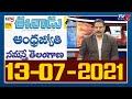 Today News Paper Main Headlines | 13-July-2021 | TV5 News