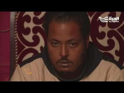 """عائلة """"عفروتو"""" قتيل قسم المقطم: مات بسبب التعذيب"""