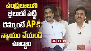 RK question to GVL on Chandrababu..