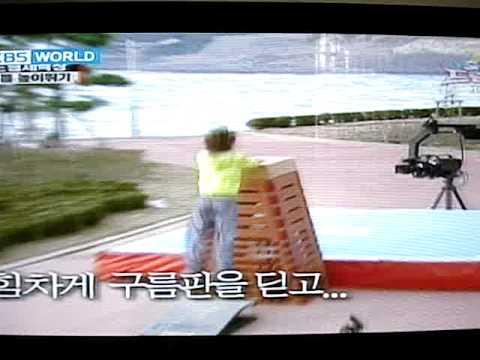 [KBS] SHINee's Minho jumped 170CM