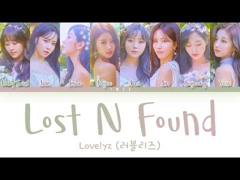 Lovelyz (러블리즈) – Lost N Found (찾아가세요) (Han|Rom|Eng) Color Coded Lyrics/한국어 가사
