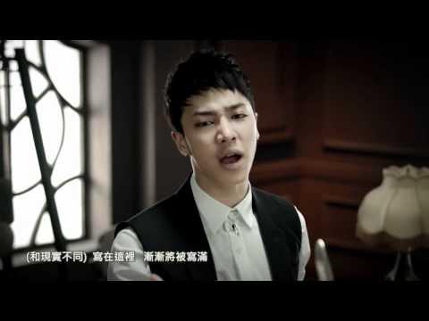 [中字 MV] Beast - Fiction (中文字幕)