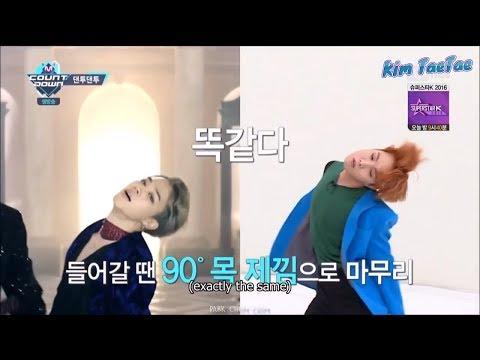 How BTS tease each other