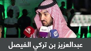 الامير عبدالعزيز بن تركي الفيصل: البرنامج نواة لع ...