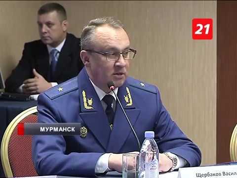 О защите прав предпринимателей говорили сегодня на Втором открытом форуме прокуратуры Мурманской области