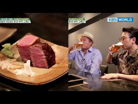 Marbling Class 9 Kobe Beef with Cold Draft Beer is Unforgettable! [Battle Trip/2017.10.08]