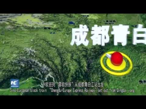 Países Bajos vs China