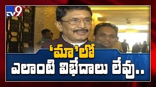 MAA issues will be solved soon says Murali Mohan..
