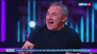 В интернете набирает популярность новый проект «России-1» «Я вижу твой голос»