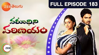 telugu-serials-video-27606-Varudhini Parinayam Telugu Serial Episode : 183