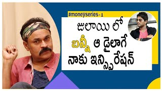 Naga Babu comments on hard earned money- Episode 1..