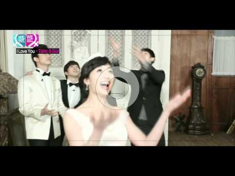 Global We Got Married Official MV I Love You 20130826 우리 결혼했어요 세계판 뮤직비디오