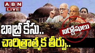 Babri Masjid Demolition Verdict Live..