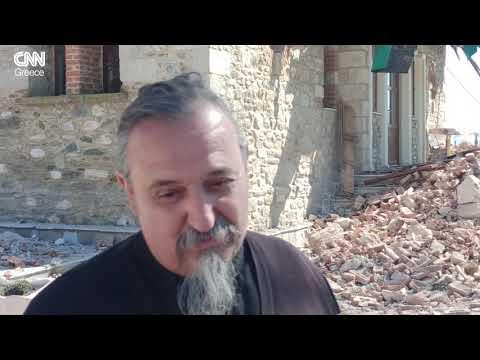 Μεγάλες ζημιές στο Μεσοχώρι. Σεισμός 3ος 2021