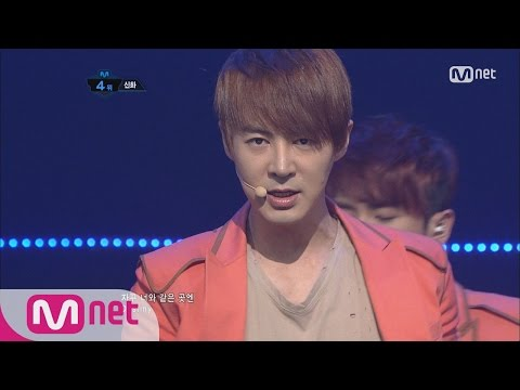 [STAR ZOOM IN] Shinhwa's Intense Choreography 'VENUS' (Celebrating Jun Jin's B-day, August 19th)