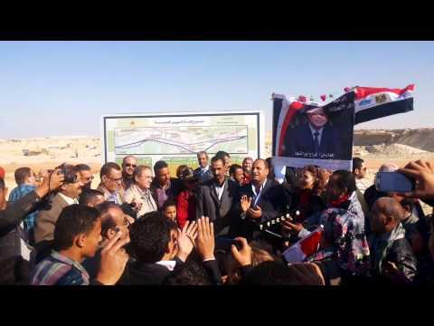 قناة السويس الجديدة : المصريين الاحرار يزورون قناة السويس ويغنون لمصر على السمسمية