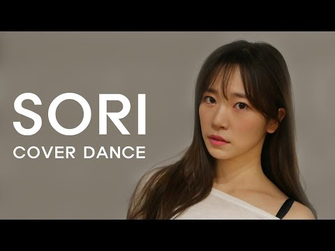 SORI (Look What You Made Me Do - Taylor Swift)