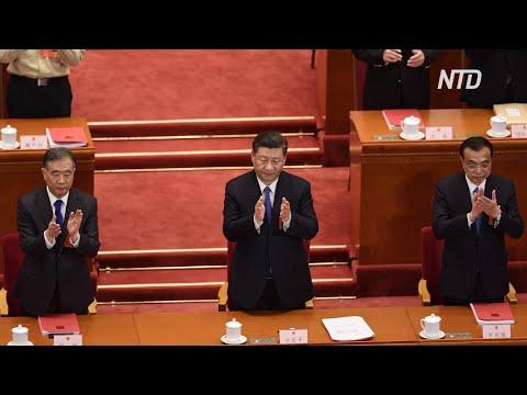 Парламент Китая утвердил закон о нацбезопасности в Гонконге photo
