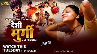 DESHI MURGI (देशी मुर्गी) BOOM MOVIES Web Series Video HD